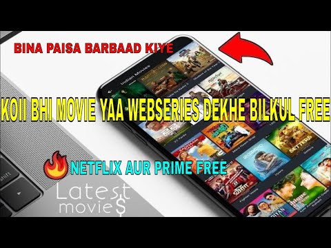 Top 5 Best ways for streaming/downloading all web series and movies for free|updated 2020