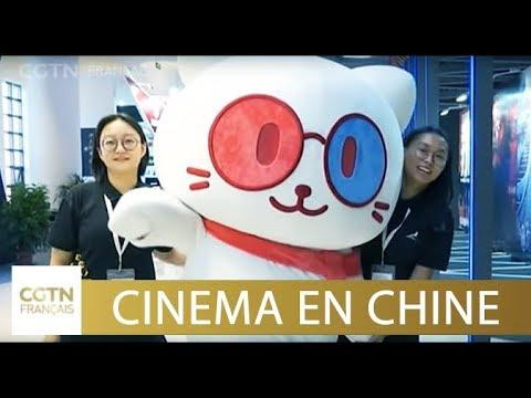 Un évènement de promotion du cinéma se tient à Qingdao