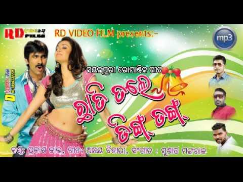 Video Chhati Tale Ding Dong   Prakash Jal   SuperHIt New Sambalpuri Song 2017   Copyright Reserved   download in MP3, 3GP, MP4, WEBM, AVI, FLV January 2017