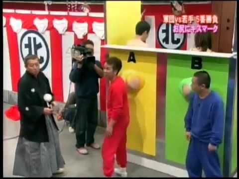 Clip  Trò Chơi Hôn Mông Gái   Game Show Mới Của Nhật