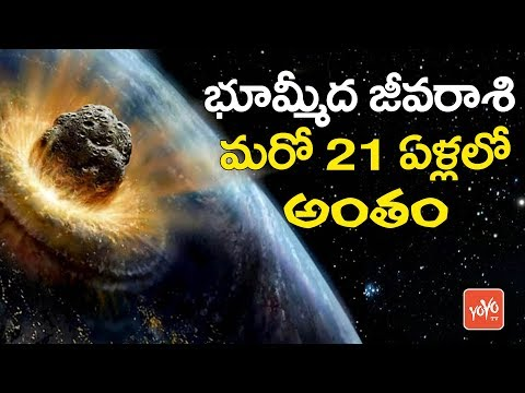 End Of The World | Deadly Asteroid Apophis to Hit Earth in 2036 ?