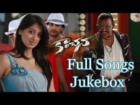 Video Kanchana Telugu Movie Full Songs | jukebox | Raghava Lawrence,Lakshmi Rai download in MP3, 3GP, MP4, WEBM, AVI, FLV January 2017