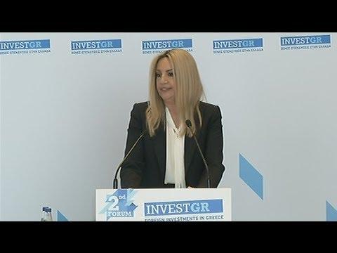 Ομιλία της Φώφης Γεννηματά στο Συνέδριο για τις «Άμεσες ξένες επενδύσεις στην Ελλάδα»