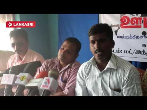 Batticaloa-district-Disabilities-Union-head-C-Paramanandham