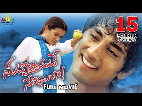 Nuvvostanante Nenoddantana Telugu Full Movie | Siddharth, Trisha | Sri Balaji Video