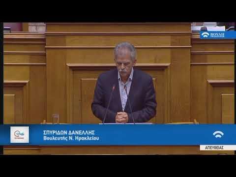 Σ.Δανέλλης(Ειδ.Εισ.ΤΟ ΠΟΤΑΜΙ)(Προϋπολογισμός 2019)(12/12/2018)