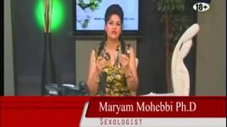 Maryam Mohebbiبرای سکس تشکر باید کرد؟