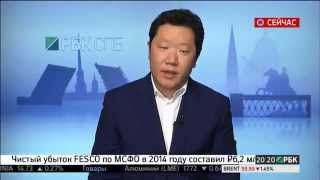 Boao China  City pictures : TV RBK (Russia) International Forum in Boao, China. Special guest - Wang Linan.