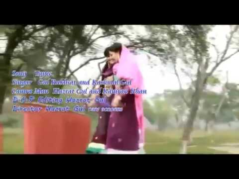 Video So fani vedos dakhana mt bholna frands(6) download in MP3, 3GP, MP4, WEBM, AVI, FLV January 2017