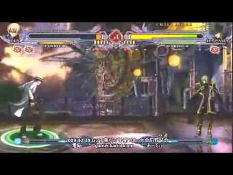 Jin vs Hazama