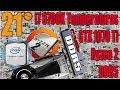 GTX 1070 Ti, RAM DDR5, i7 8700K temperaturas y OC - Noticias de la semana 21