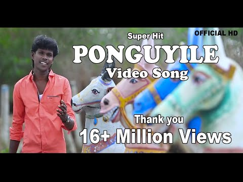 POONKUYILE HD VIDEO SONG by ILAYAGAANAM  Dr.c.ilayaraja play back Singer