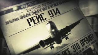 Video Disappeared Plane landed after 37 years MP3, 3GP, MP4, WEBM, AVI, FLV Januari 2019