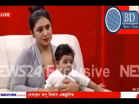 Download বিয়ে হয়েছে সাকিব খান ও অপু বিশ্বাসের। একটি বাচ্চাও আছে তাদের   Sakib Khan Latest News   News24 Live HD Mp4 3GP Video and MP3