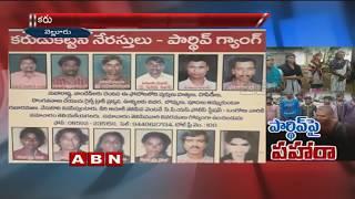 Madhya Pradesh gangs keep AP police on tenterhooks