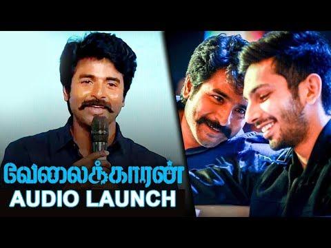 Velaikaran audio launch full video released | Sivakarthikeyan speech | Nayanthara | FLIXWOOD