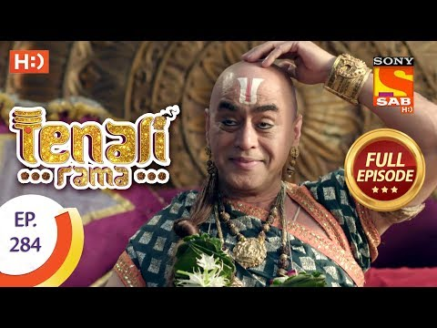 Tenali Rama - Ep 284 - Full Episode - 8th August, 2018