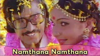 Namthana Namthana   Bhagyaraj, Rathi Agnihotri   Ilaiyaraja Hits   Puthiya Vaarpugal   Romantic Song