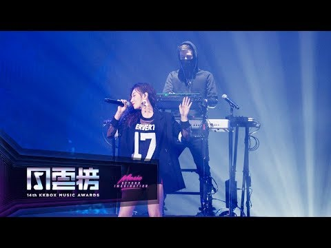 ALAN WALKER – Faded / Different World feat. Julia 吳卓源 ( The 14th KKBOX Music Awards) - Thời lượng: 6:44.