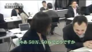 100万円争奪交渉ゲーム。日本人に一番多いダメな交渉のパターンとは?ハーバード流グローバル交渉術