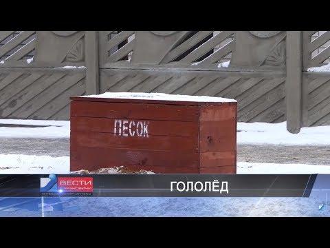 Вести Барановичи 03 декабря 2018.