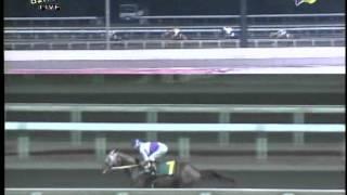 RACE 1 BOOMERANG 02/18/2014