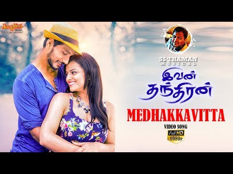 new film video songs download tamil