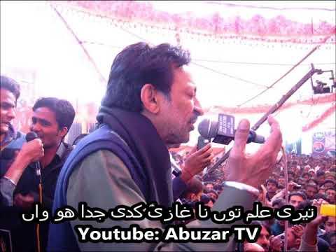 Video Hasan Sadiq Qasida Tere Alam Tu Na Ghazi a.s download in MP3, 3GP, MP4, WEBM, AVI, FLV January 2017