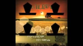 Yonatan And Sosuna's New SOng 2012