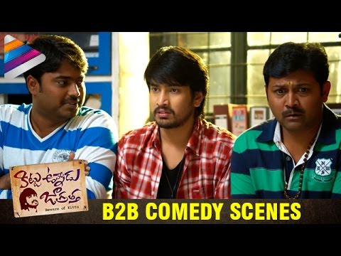 Kittu Unnadu Jagratha Movie Back 2 Back Comedy Trailers | Raj Tarun | Anu Emmanuel
