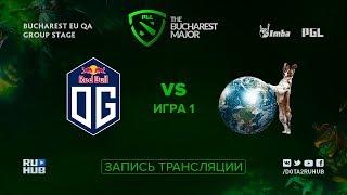 OG vs Planet Dog, PGL Major EU, game 1 [Mila, Smile]
