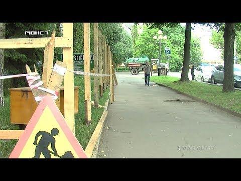 Яка доля незаконного паркану на Кавказькій,9 у Рівному? [ВІДЕО]