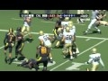 Keenan Allen Game Highlights vs UC Davis