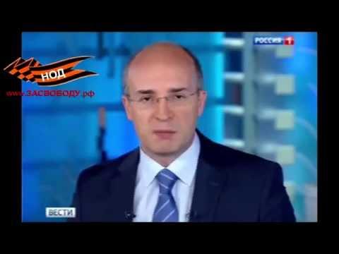 """""""Вести"""" назвали конституцию РФ колониальной"""