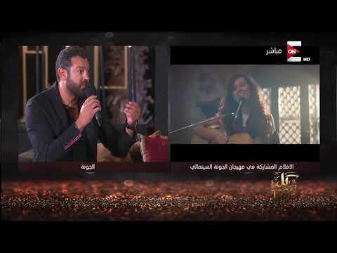 """عمرو يوسف: ماجد الكدواني يستحق """"أوسكار"""" عن دوره في """"شيخ جاكسون"""""""