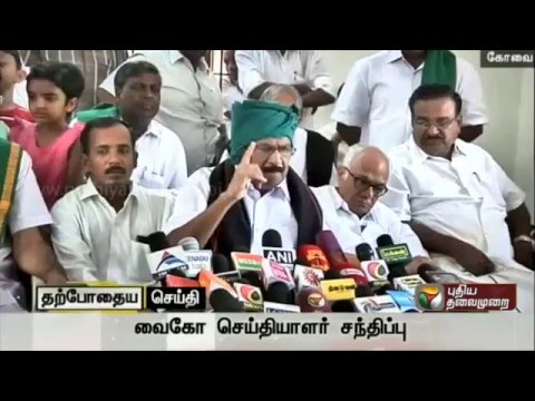 Vaiko-vows-to-wear-green-shawl-in-public-meetings