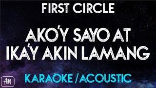 Video Ako'y Sayo 'At ika'y akin lamang' (Karaoke/Acoustic Instrumental) - First Circle MP3, 3GP, MP4, WEBM, AVI, FLV Juli 2018