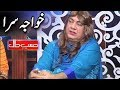 Azizi As Khawa Sara - Sohail Ahmed As Azizi - Hasb e Haal - Dunya News