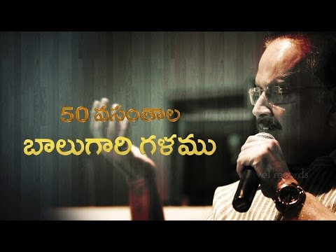 Tribute to SP Balasubrahmanyam by M M Keeravani