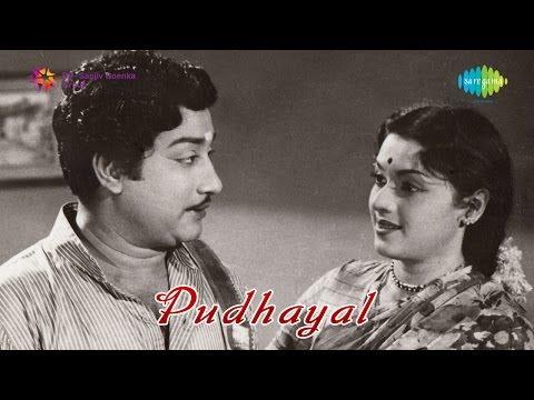 Pudhayal | Vinnodum Mugilodum song
