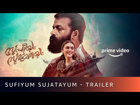 Sufiyum Sujatayum - Official Trailer | Jayasurya, Aditi Rao Hydari | Amazon Prime Video | July 3
