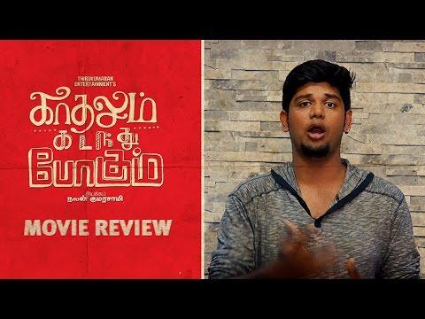 Kadhalum-Kadanthu-Pogum-Review-by-Behindwoods-Vijay-Sethupathi-Madonna-Sebastian-12-03-2016