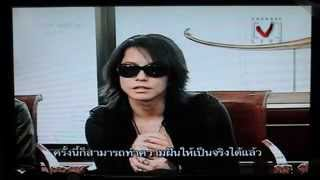 L'Arc en Ciel - Exclusive Interview By Channel [V] Thailand 14 March 2012 Part 2