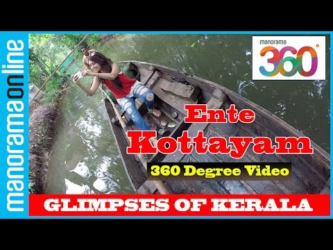Glimpses of Kerala - Kottayam - Anu Emmanuel - 360 VR HD 4K