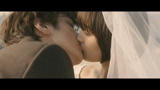 Nonton Sensei  Movie Kissing Scene Film Subtitle Indonesia Streaming Movie Download