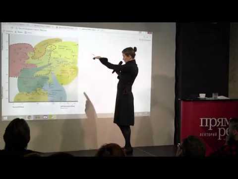 Екатерина Шульман: Будущее семьи, частной собственности и государства