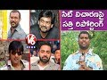 Bithiri Sathi Reporting On SIT Investigation | Tollywood Drug Case