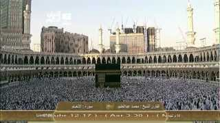 Oct 31, 2012 ... The great pictures of the house of Allah and and Madina about the prophet nMuhammad (pbuh) - Duration: 7:44. diamond power 3,638 views.