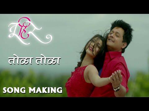 jogwa marathi movie song