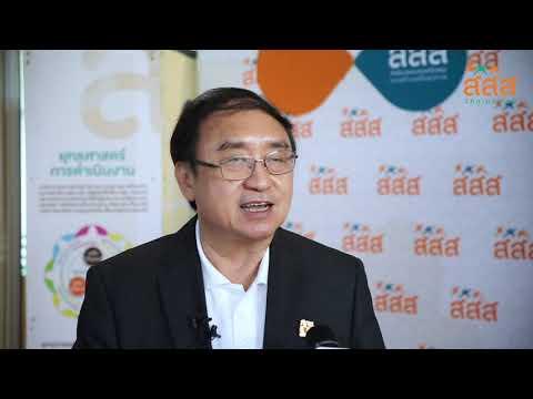ชีวิตวิถีใหม่ของเด็กไทย ความสำคัญของการจัด New Normal for Active Play Active School ชีวิตวิถีใหม่ของเด็กไทย ความสำคัญของการจัด New Normal for Active Play Active School